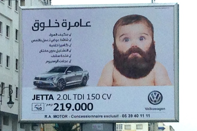 billboard with a bearded child selling a Jetta in Morocco