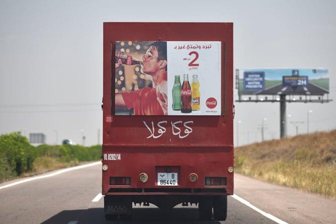 Arabic version of the Coca-Cola brand message